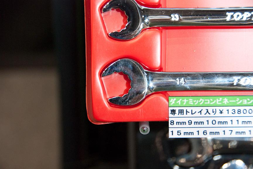 スパナ部のアップ。写真でも分かるように通常のスパナとは歯の形が違う。これにより、ナットへ5角でかかり、より安定したトルクを伝えることができる