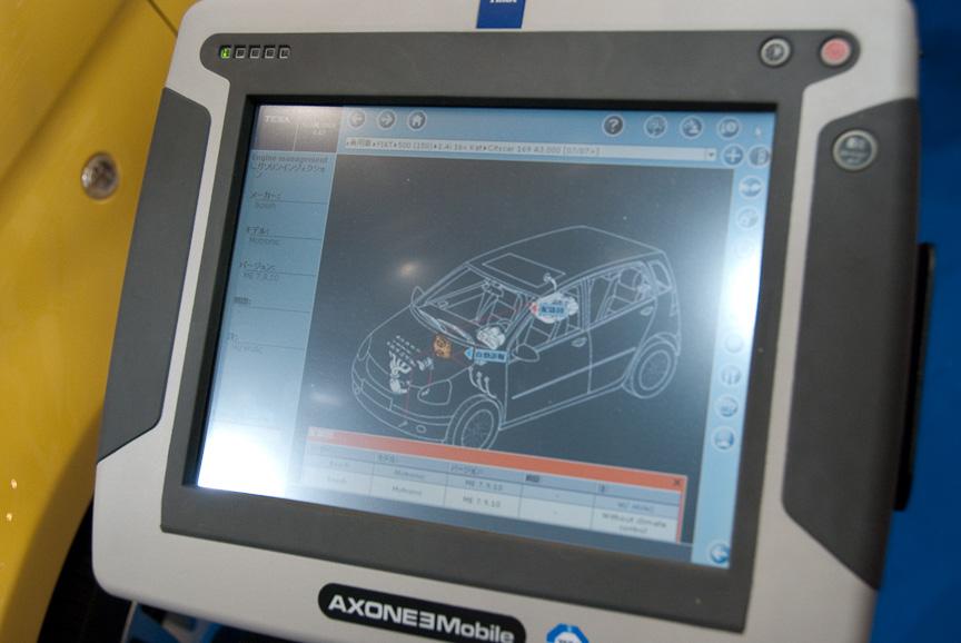 こちらは診断機の画面。デモ画面のため500と異なるフィアット車が表示されている