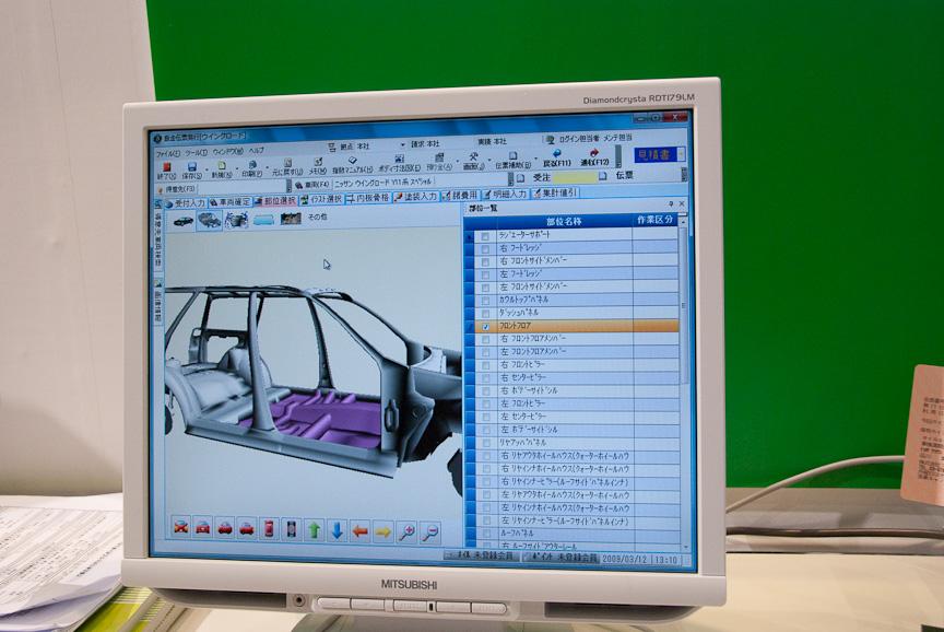 ブロードリーフの自動車板金見積もりネットワークシステムBK.NSの画面。板金の必要な場所をマウスでクリックし工数を入れると見積もりが自動的に作成される。車の画像やデータなどはネットワーク経由でブロードリーフのサーバーに取りに行き、いつでも最新の情報による見積もり作成が可能