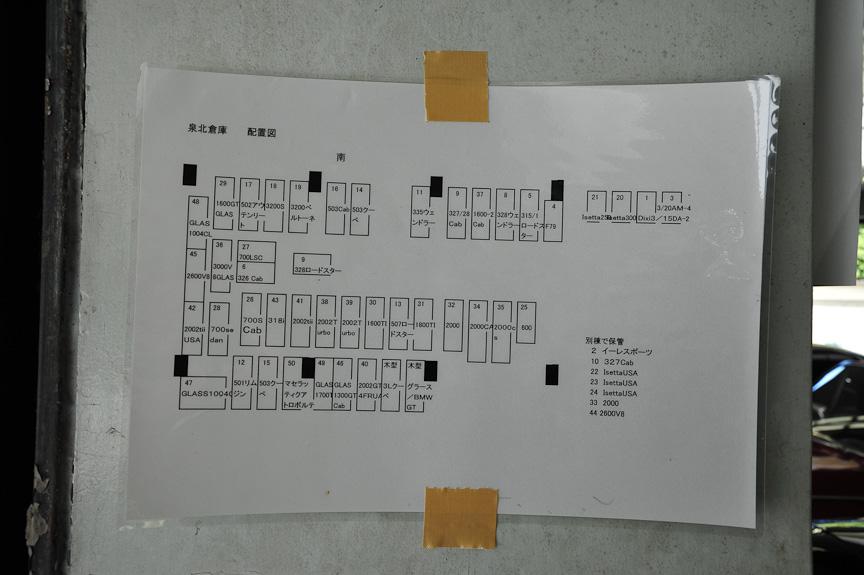 見学会のレイアウト図。別棟に非公開の車両がある