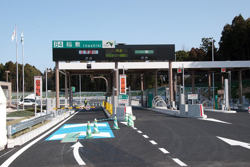 阿見東ICまではすでに開通していたが、今回の開通によって稲敷ICが新設された