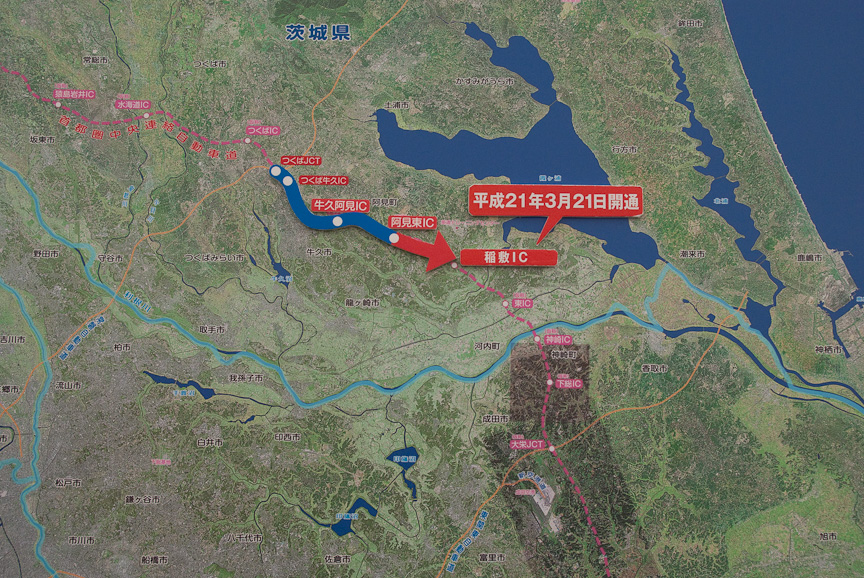 開通区間図。日本第2位の面積の湖である霞ヶ浦の南方に位置する