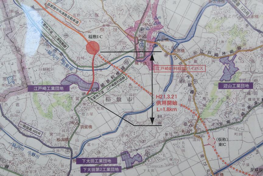 稲敷ICと同日に開通したアクセス道路「江戸崎新利根線バイパス」