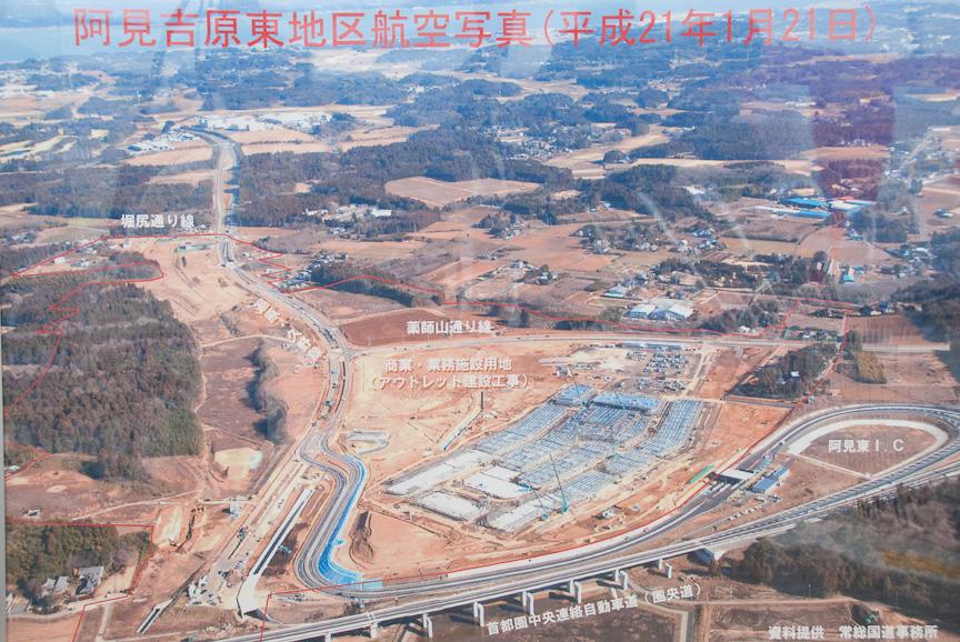 阿見東IC脇に建設中の「阿見プレミアム・アウトレット」。ICのすぐ側に現在建設中で、2009年夏の開業を予定している