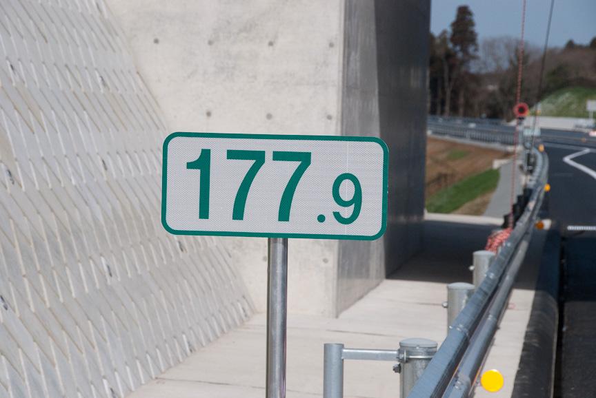 テープカットが行われたのは、圏央道の177.9KP(キロポスト)地点