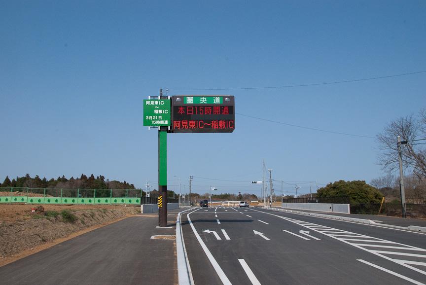 稲敷ICにつながる新設の江戸崎新利根線バイパス。奥に見える交差点を左折すると稲敷ICになる