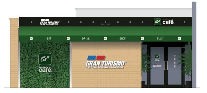 グランツーリスモ カフェの外観イメージ
