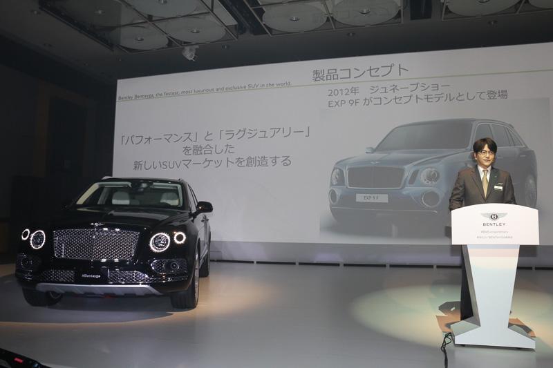 ベンテイガの前身となったのはコンセプトカーのEXP 9F。丸形ヘッドライトが片側1灯から2灯になるといった変更が行なわれている