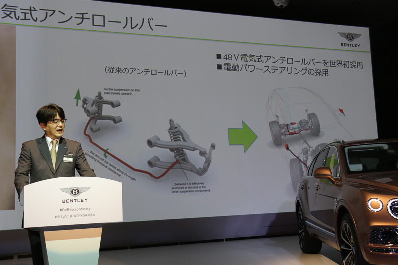 世界初となる「48V電気式アンチロールバー」で4輪を制御。背が高く重いボディのロールを抑制して高速走行時の車両安定性を高め、オフロードでの走破性も確保できるほか、ラグジュアリーSUVとしての卓越した快適性もしっかりと提供する