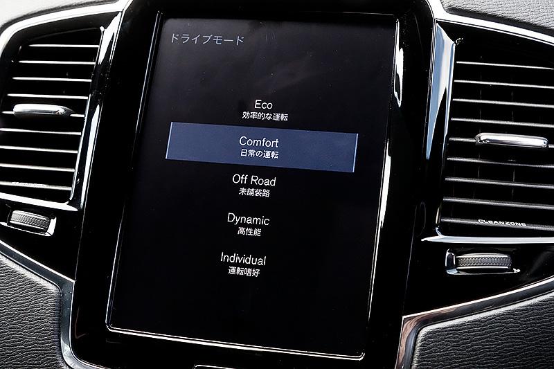 縦型のタッチスクリーン式センターディスプレイではドライブモードを選択できる。種類は「Eco」「Comfort」「Off Road」「Dynamic」「Individual」の5つ