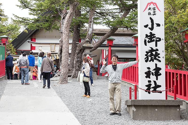 五合目に到着。40年以上ぶりに小御嶽神社へ来たのでした