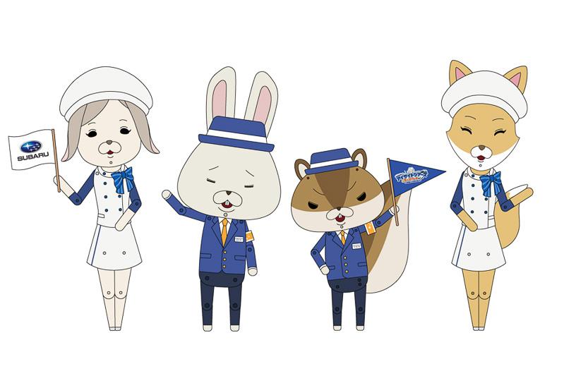 人気のショートアニメ「紙兎ロペ」とタイアップ。旅行代理店を模したブース各所に「紙兎ロペ」の登場キャラクターたちが散りばめられ、「ロペ」「アキラ先輩」の2人がツアーガイドを務めてスバルブースを盛り上げる