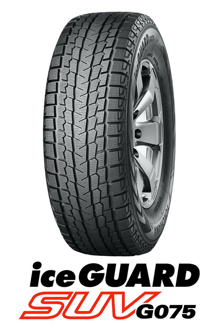 SUV用スタッドレスタイヤ「iceGUARD SUV G075」