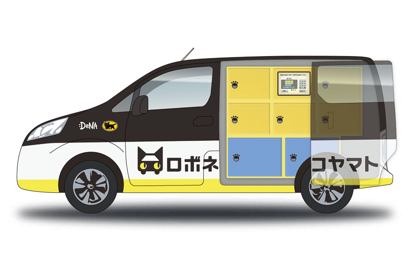 サービスで使用する配送車両のイメージ。自動運転の導入時に使用する車両は未定とのこと