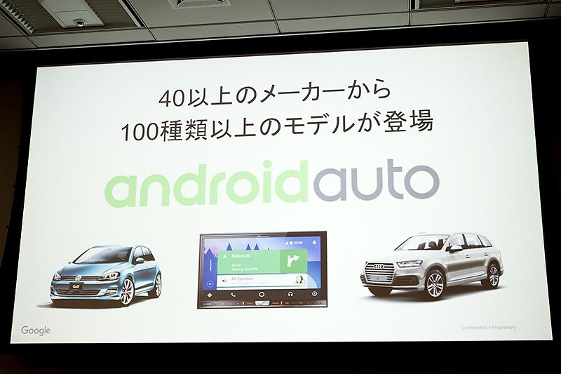 40以上のメーカーから100車種以上のモデルが登場