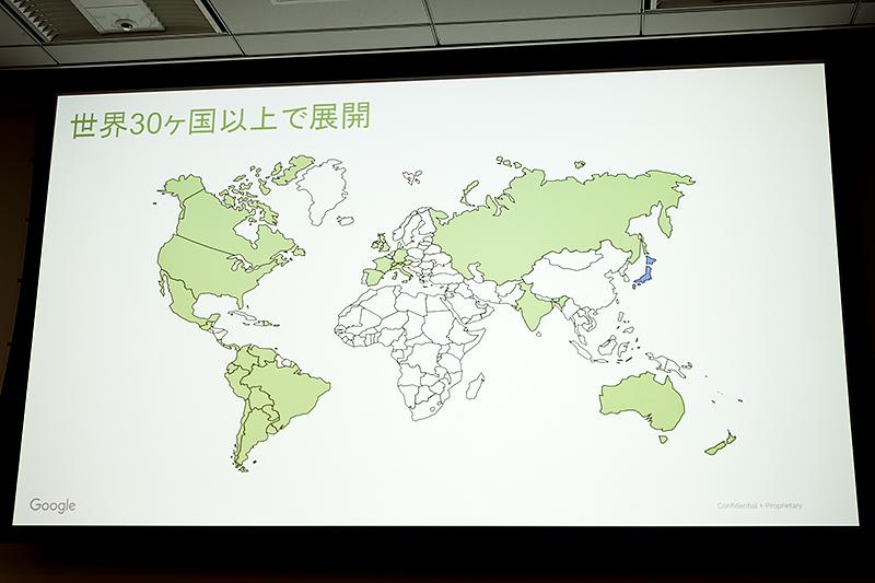 Android Autoはすでに30カ国以上で展開中