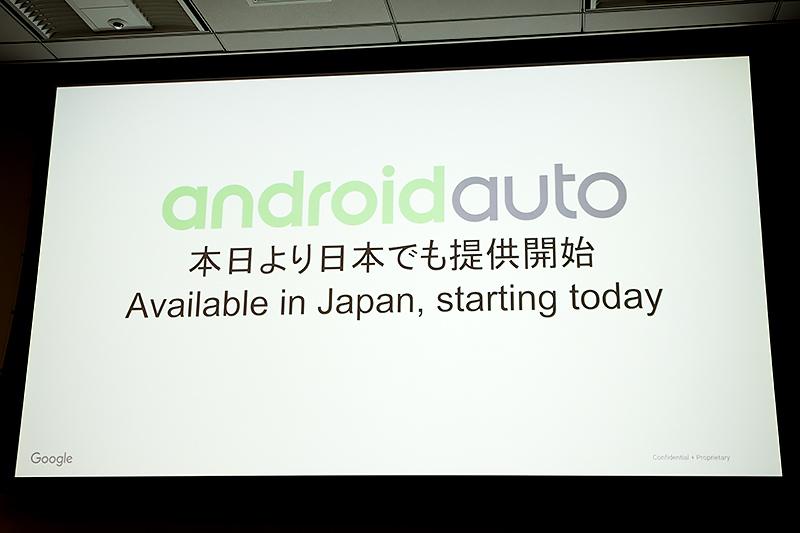 7月13日から日本でも提供を開始