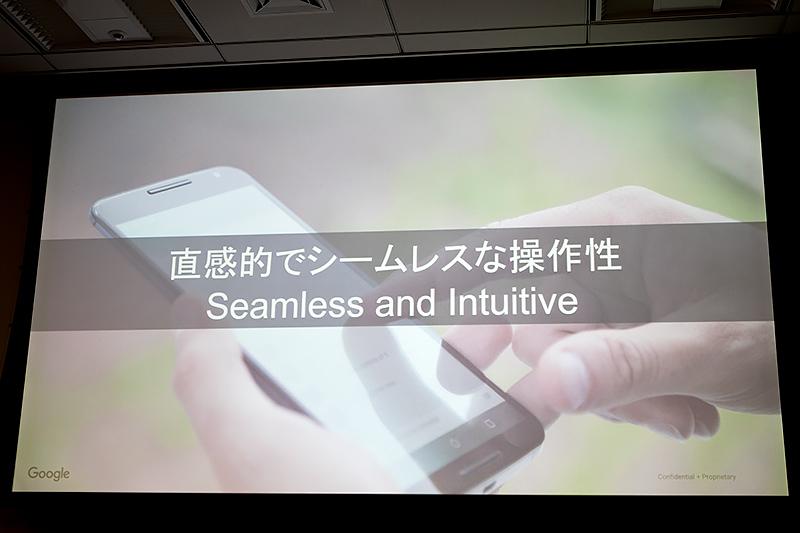 Android Autoの特長-直感的でシームレスな操作性