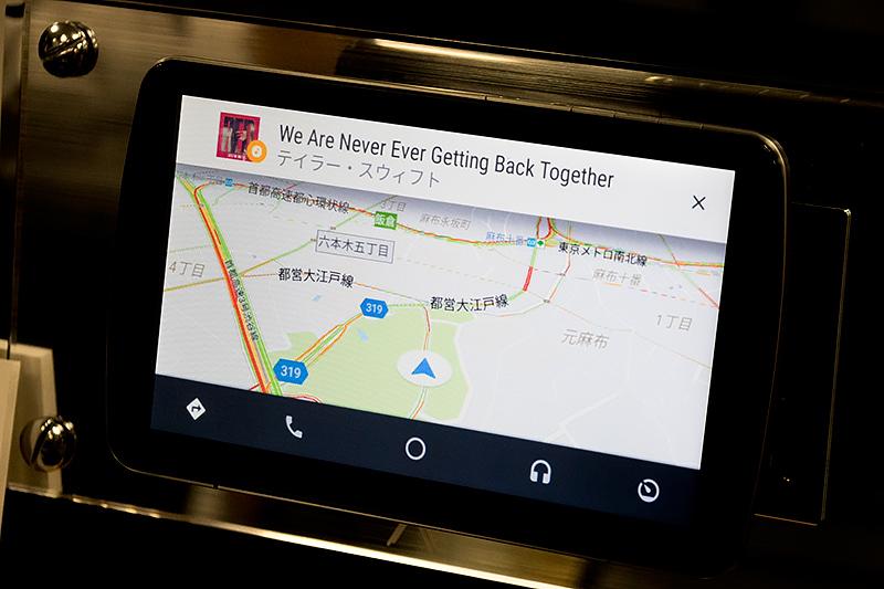地図表示中にもメッセージなどを画面上に表示