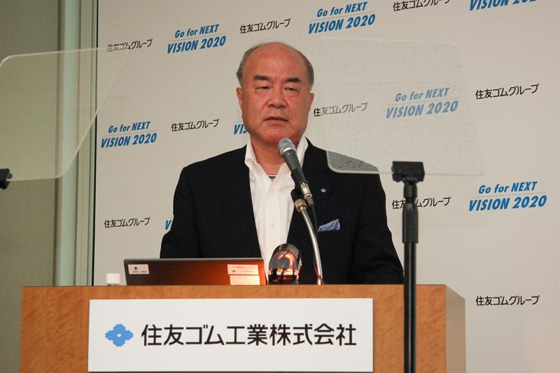 住友ゴム工業株式会社 代表取締役社長 池田育嗣氏が、決算内容と「VISION 2020」の達成に向けた取り組みなどについて説明