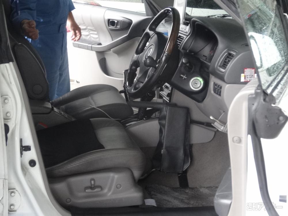愛車に装着された「APドライブ オーエックスバージョン」