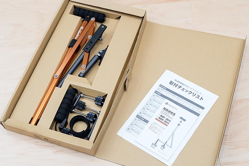 箱のなかに重量900gというハンドコントロールがコンパクトに折りたたまれて収められている