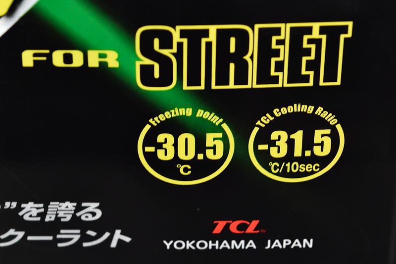 Premium for STREETは-30.5℃以下で凍結し、TCL Cooling Ratioは-31.5℃/10秒。高性能クーラントとして幅広く使えそうだ