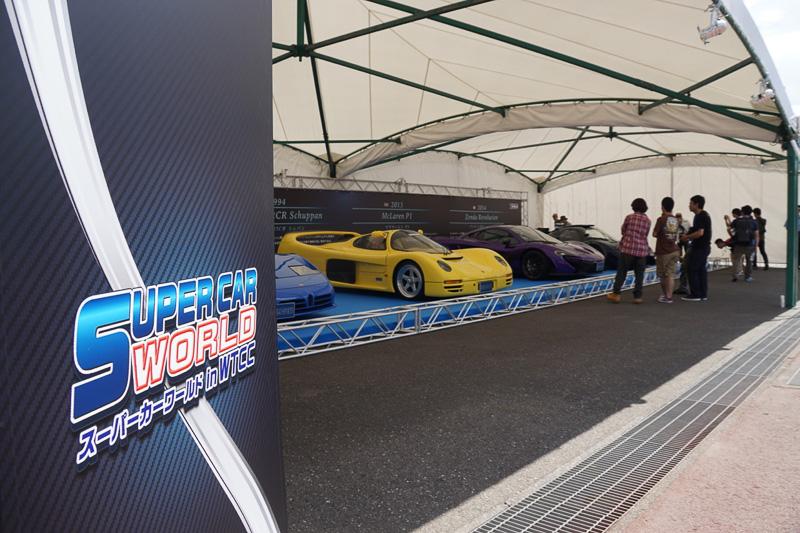 希少性の高いスーパーカーを展示するブース