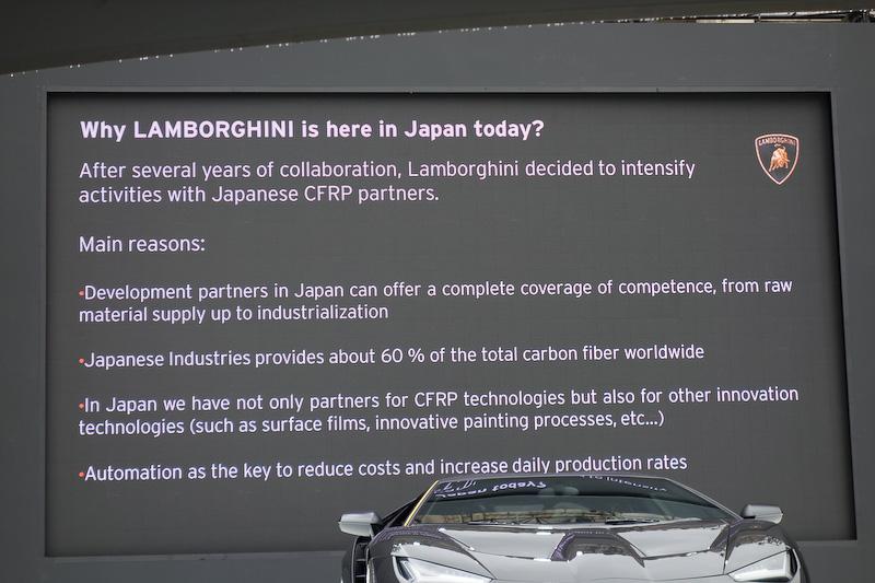 現在ランボルギーニが日本に注力・注目する理由