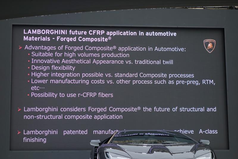 自動車業界にフォージド・コンポジットを導入するメリット