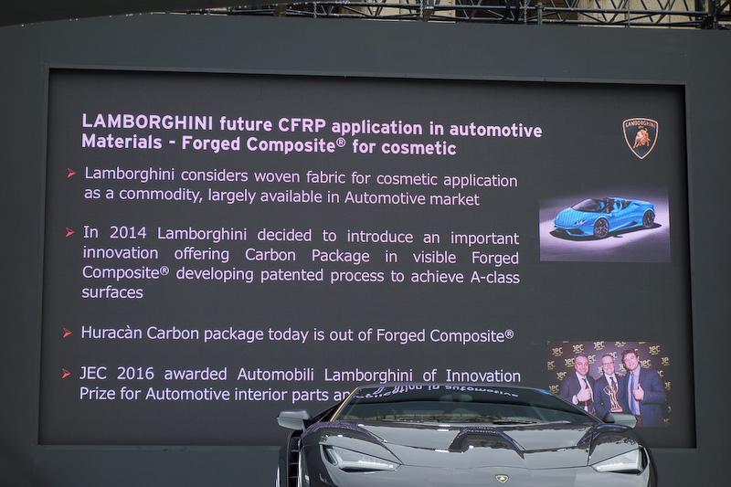 2014年に剥き出しのフォージド・コンポジットを使用した「カーボン・パッケージ」を導入