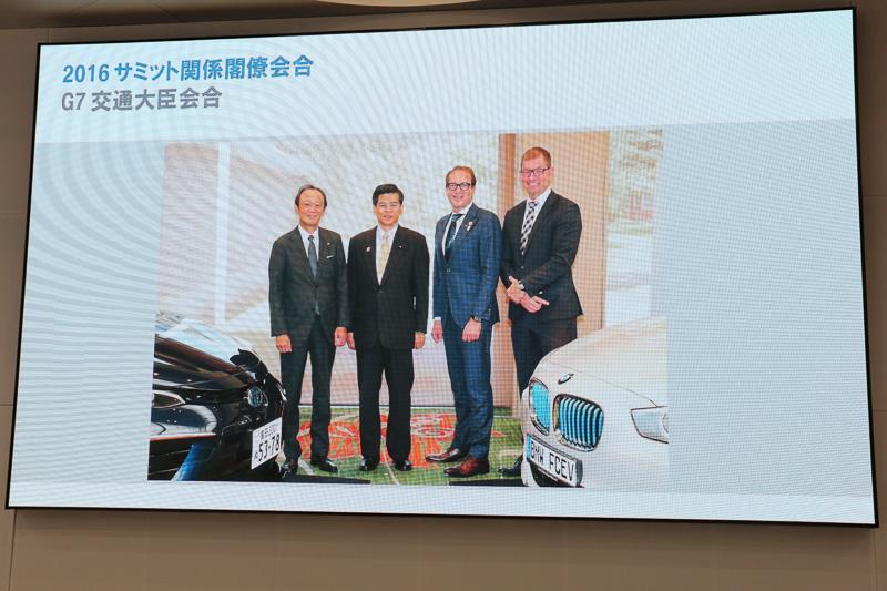 BMWはG7 長野県・軽井沢交通大臣会合にトヨタとともに参加。すでに市販されている「ミライ」とBMWの燃料電池車プロトタイプを会場で展示した