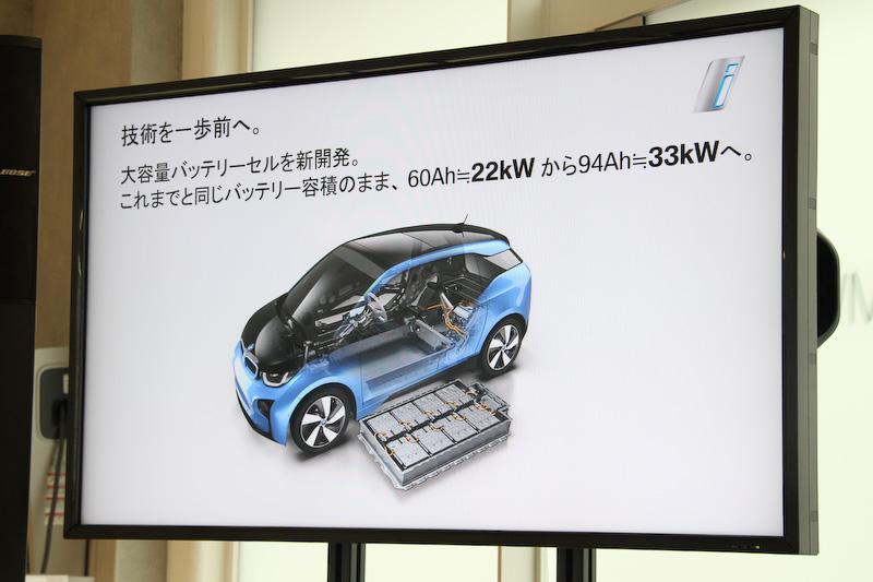 駆動用バッテリーは33.2kWhの新開発リチウムイオン・バッテリーにスイッチ