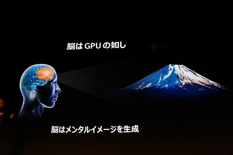 脳はGPUであり、GPUは脳である