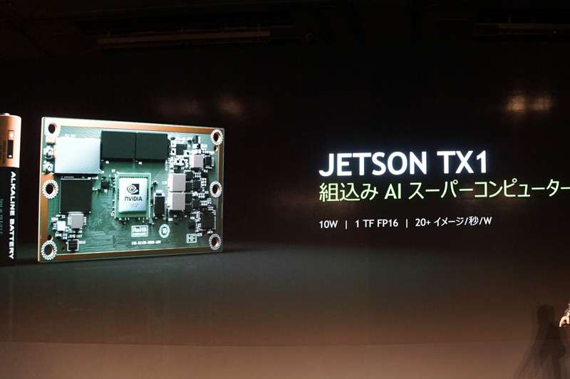 Jetson TX1を利用したIoT機器を紹介