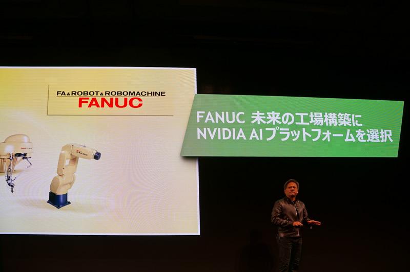 ファナックが次世代の工場でNVIDIAのAIプラットフォームを採用