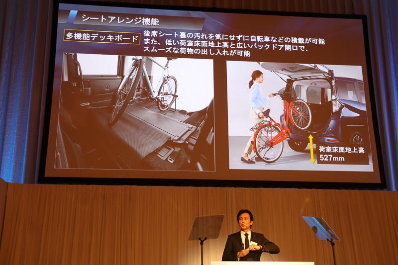 後席は座面ごと前方にダイブダウンしてフラットなフロアを形成。自転車を2台搭載できる。自転車を載せやすいよう、地面からラゲッジスペースまでの高さを527mmに抑えたこともアピールポイント