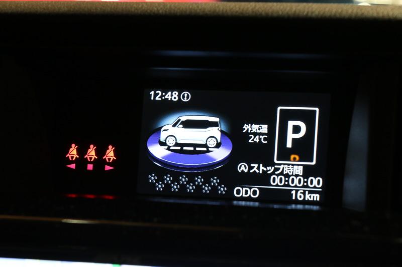 インパネシフトをレイアウトするセンターコンソール。最上段に4.2インチTFTカラーマルチインフォメーションディスプレイを備え、エコ運転に関連する情報や大型の時計表示などが可能