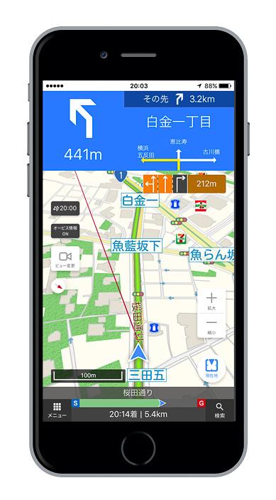 iOS版MapFan