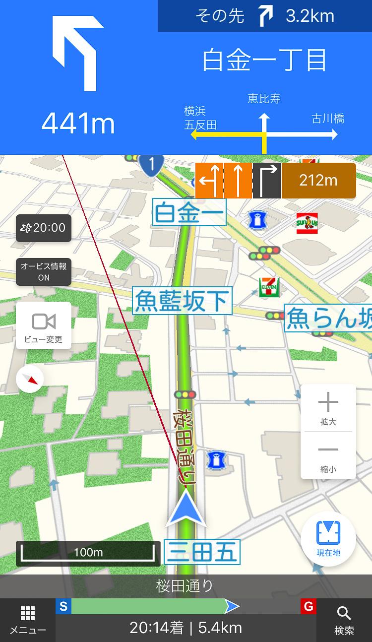 縦表示では画面上側に次に曲がる交差点の情報をレイアウト。走行レーンを色分けして使い勝手を高めている