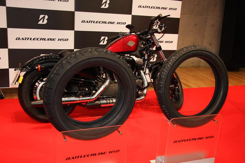 クルーザー系バイク向けタイヤ「BATTLECRUISE H50(バトルクルーズ エイチゴーマル)」