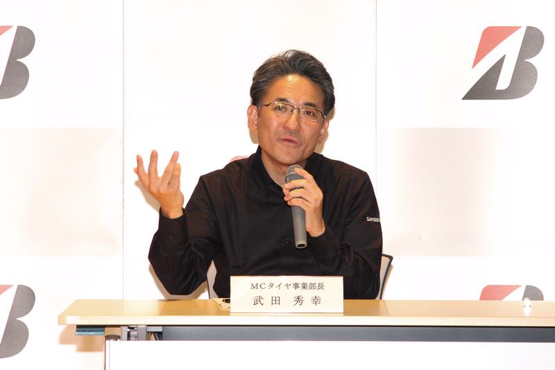 株式会社ブリヂストン MCタイヤ事業部長 武田秀幸氏