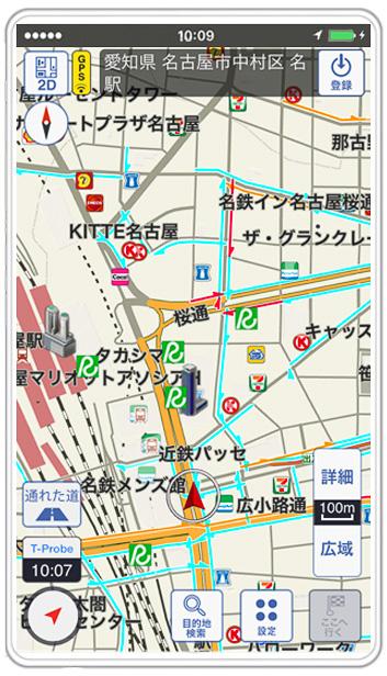 地図表示のカラーパターンは「クール」「ライト」「キュート」の3種類から選択可能。交差点の拡大表示、高速道路のETCレーン表示や分岐・合流案内、交差点名の読み上げなどで使いやすさを高めている