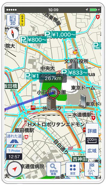 周辺10件の駐車場を地図に表示可能。akippaが提供している「予約制駐車場」は料金なども表示できる