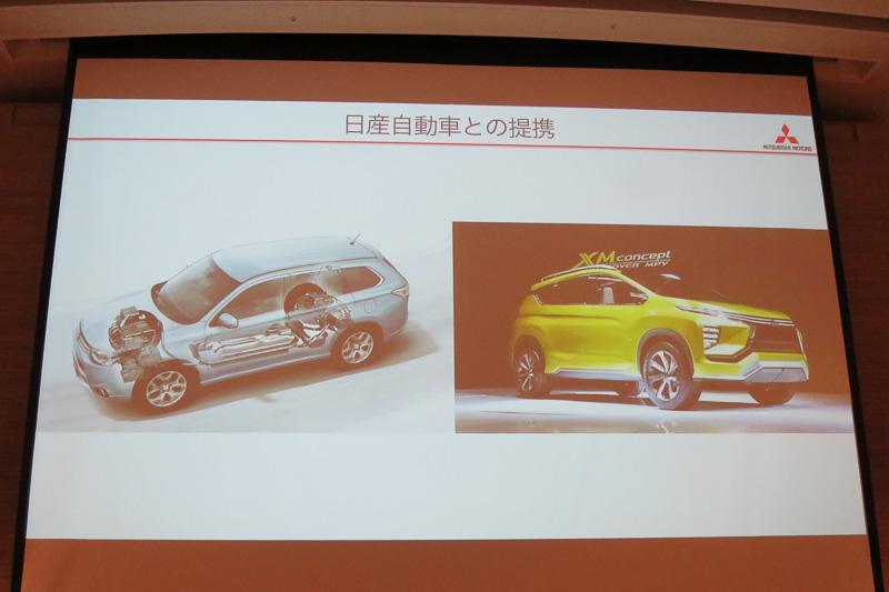 三菱自動車が得意とするPHEV技術を日産だけでなくルノー向けにも提供することのほか、インドネシアでの生産を予定する「新型MPV」を日産に供給することも検討を始めたという