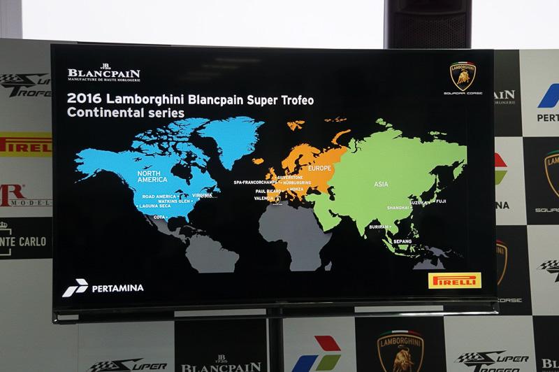 欧州、アジア、北米の3つのシリーズが行なわれている