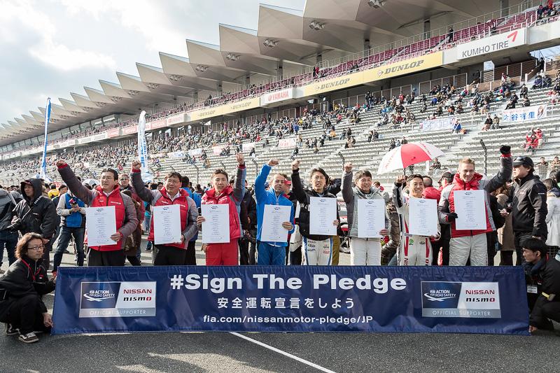 FIAの交通安全活動「アクションフォーロードセーフティ」キャンペーン