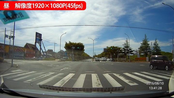 記録した動画のイメージ。西日本のLED信号機に45fps動画で対応する