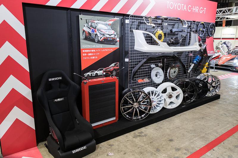 発売されたばかりのSUV「C-HR」は実車だけでなくレースカーやパーツの展示も