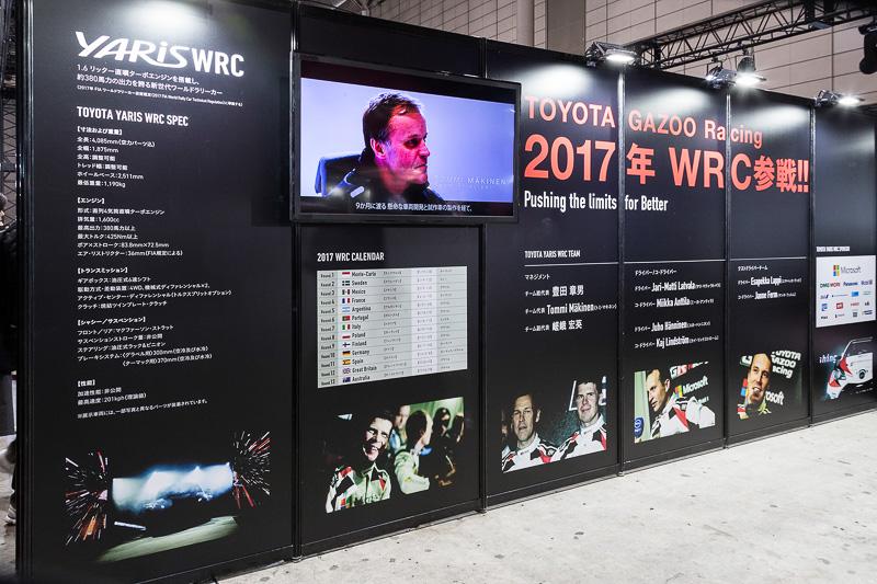 WRC参戦を記念したパネル